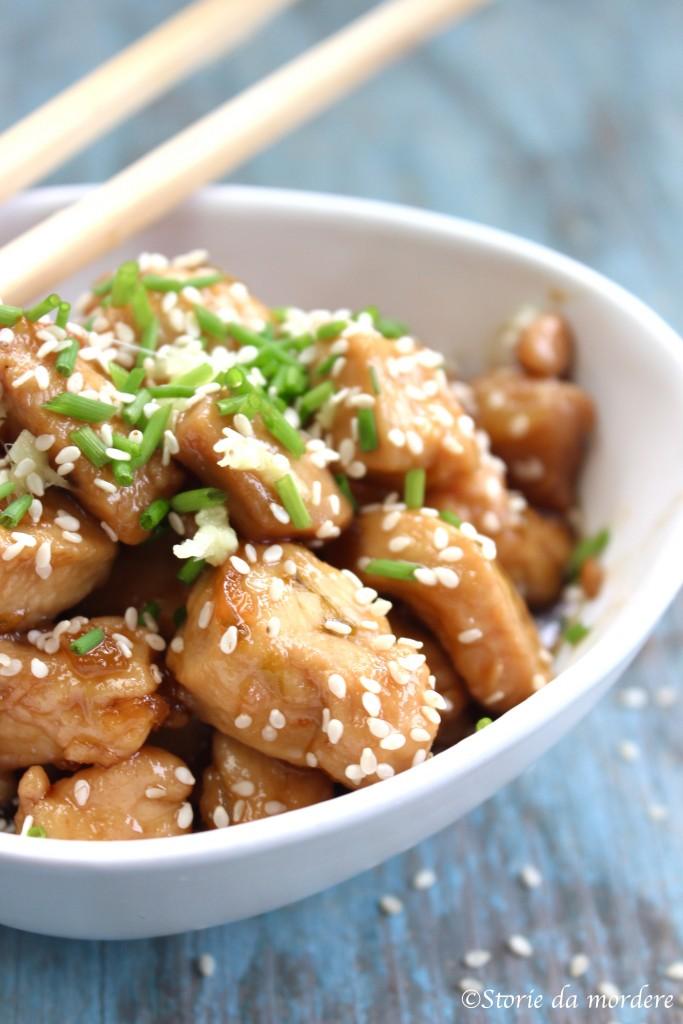pollo miele soia zenzero